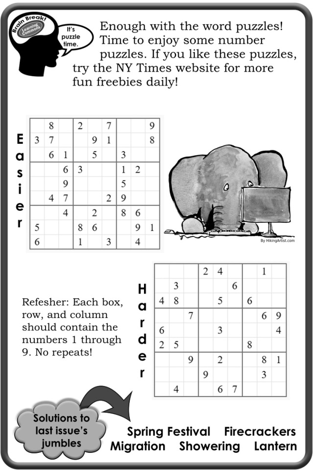 Issue10_Sudoku
